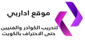 حداد مظلات الكويت / 66405051 / رقم معلم حداد مظلات كيربي